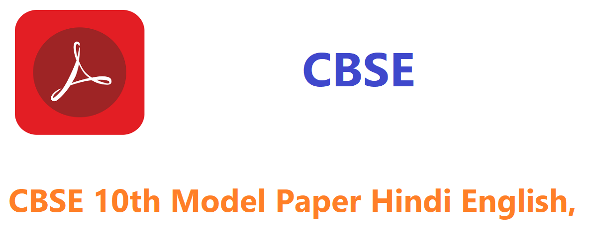 CBSE 10th Model Paper 2020 Hindi English,