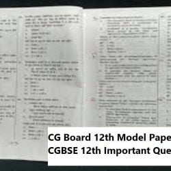 CG Board 12th Model Paper 2020 CGBSE 12th Important Question Paper 2020