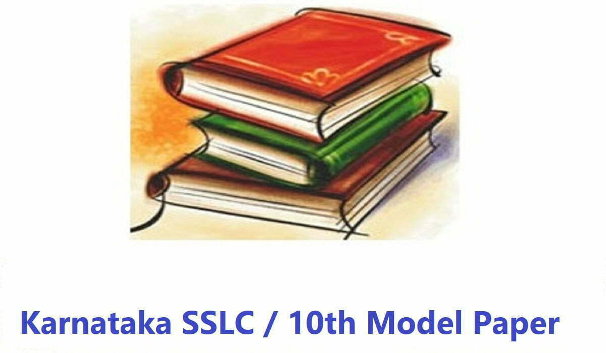 Karnataka SSLC Model Question Paper 2020