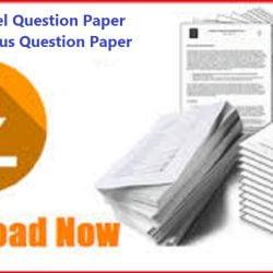 यूपी पुलिस कांस्टेबल मॉडल पेपर UP Police Constable Model Paper 2020