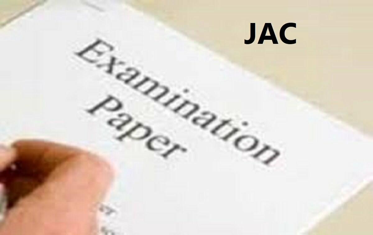 जेएसी मैट्रिक मॉडल प्रश्न पत्र 2020