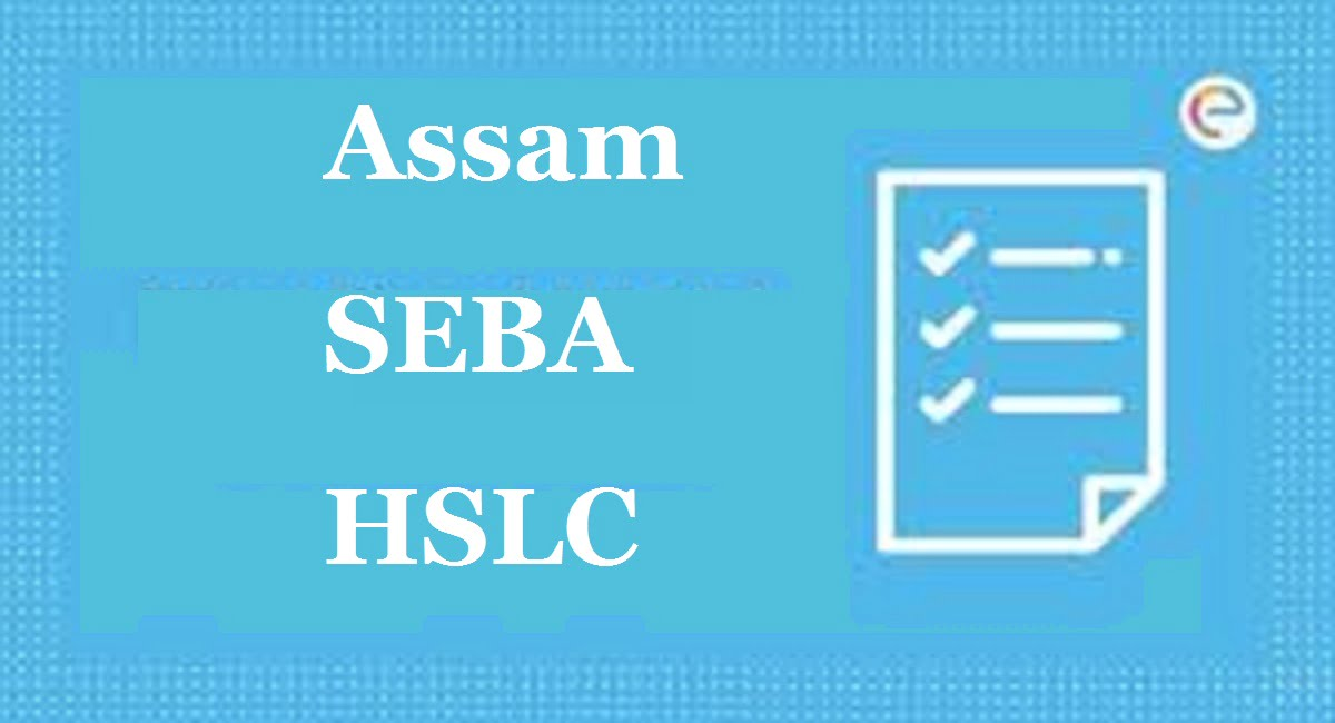 SEBA HSLC 10th Model Question Paper 2021