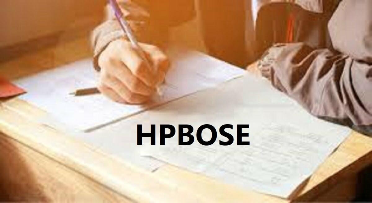 हिमाचल 10 वीं मॉडल प्रश्न पत्र, 2020 Himachal 10th Model Paper 2020