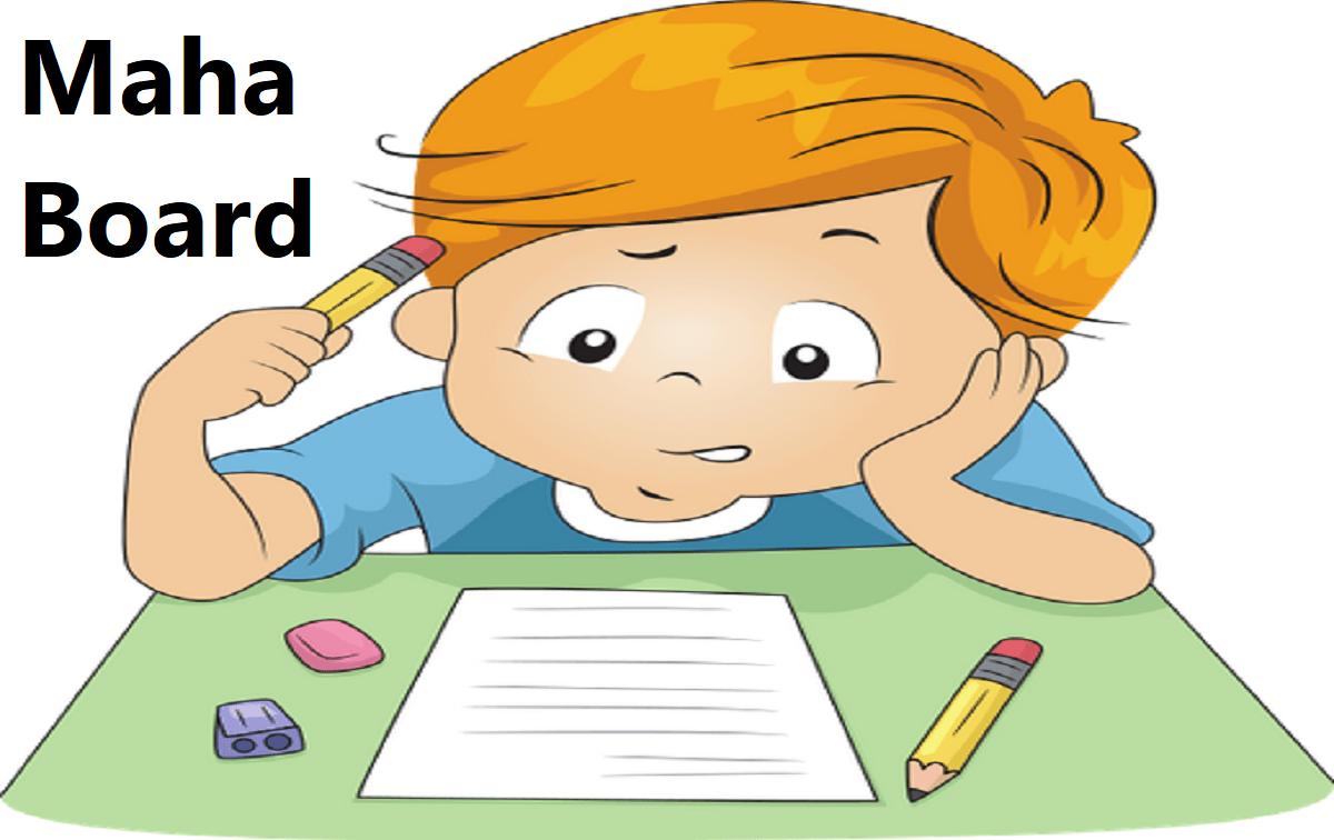Maha STD 10th Model Paper 2020 Marathi Urdu Maths English