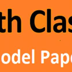 MP Board 8th Model Paper 2021 एमपी बोर्ड 8 वीं मॉडल प्रश्न पत्र 2021